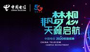 185中国best365线路检测网址2020校园招聘轮播图_副本.jpg