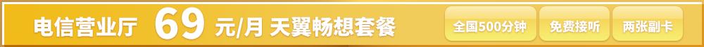 2019秋季页面条_03.png