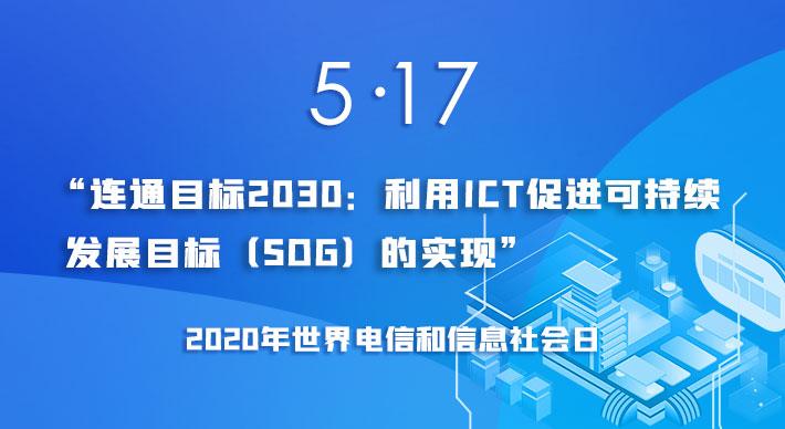 微信图片_20200515180951.jpg