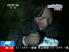 20130720CCTV13.jpg