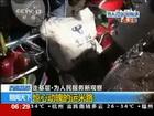 20130721CCTV13.jpg