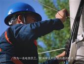 微信截图_20190812152027_副本.png